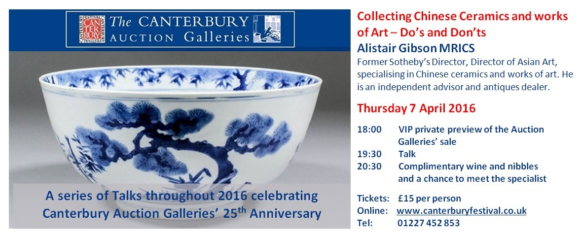 Thursday 7th April: Collecting of Chinese Ceramics and Works of Art by Alastair Gibson Banner Image